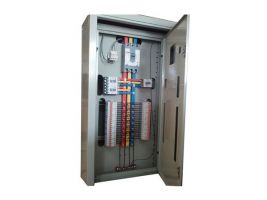Distribution cabinet 01